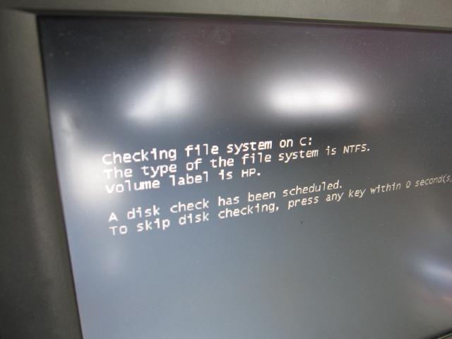 ファイルシステムの不良