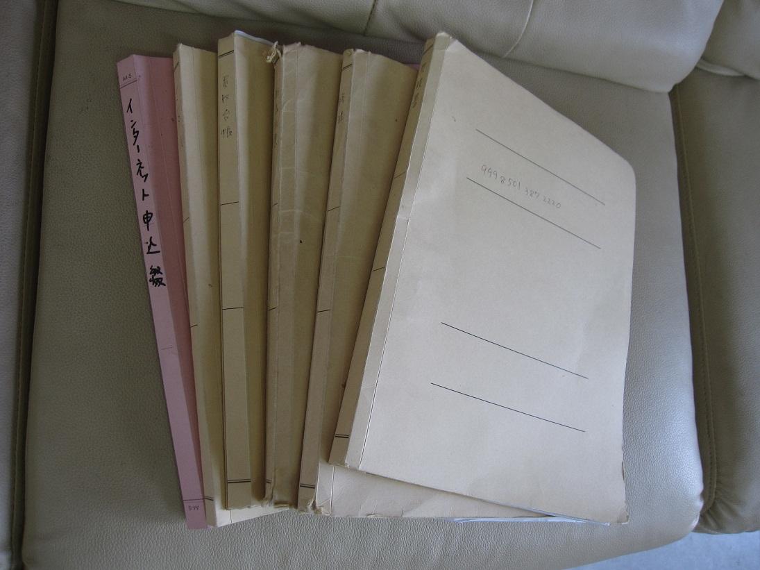 ファイル管理システム