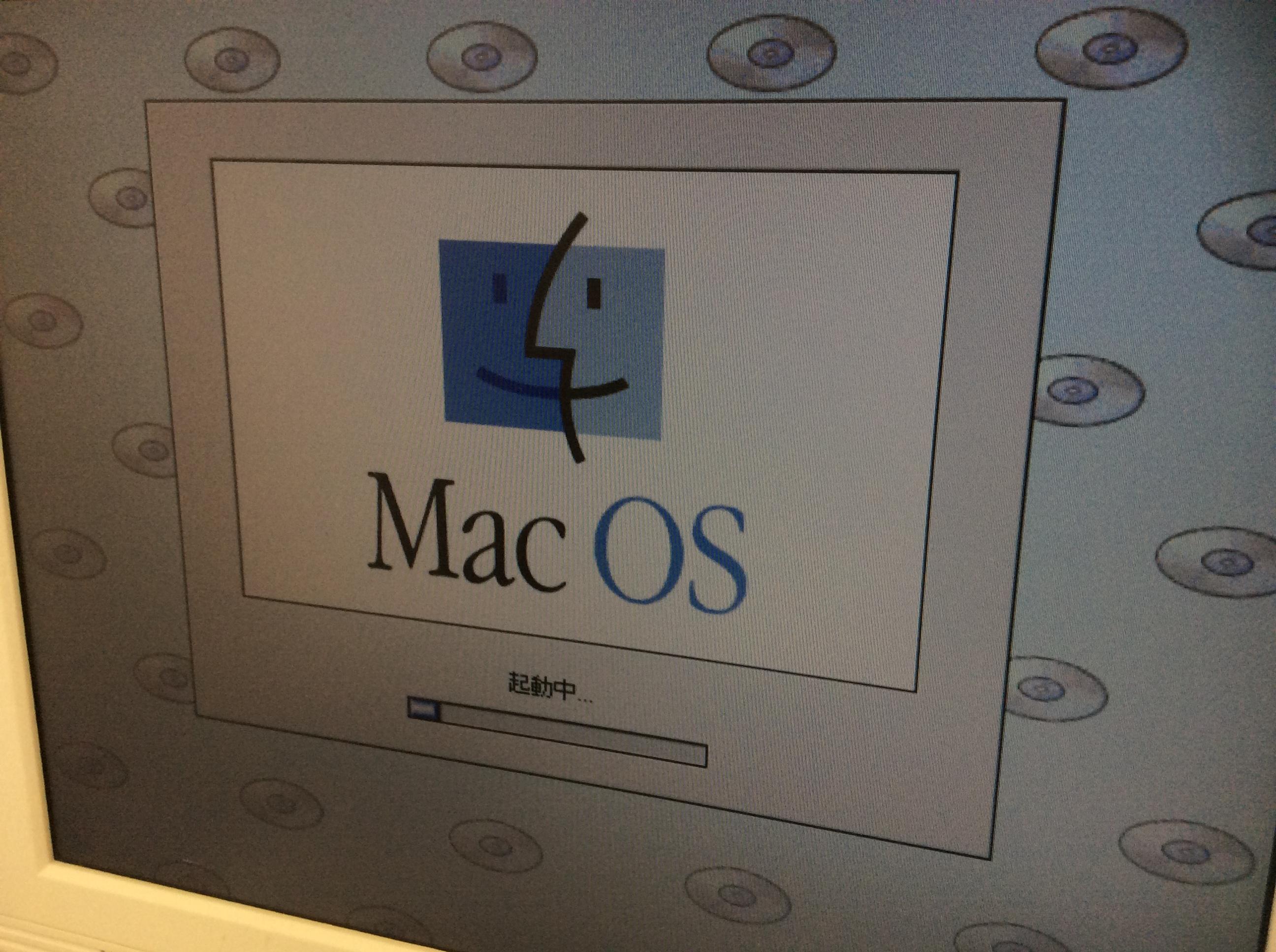 mac8.5インストール